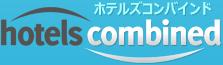 ホテルズコンバインド HotelsCombined – ホテ�